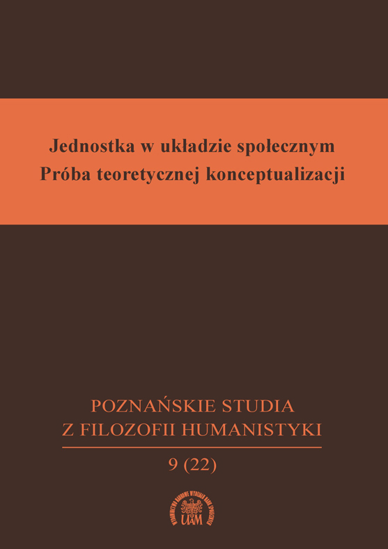 Poznańskie Studia z Filozofii Humanistyki